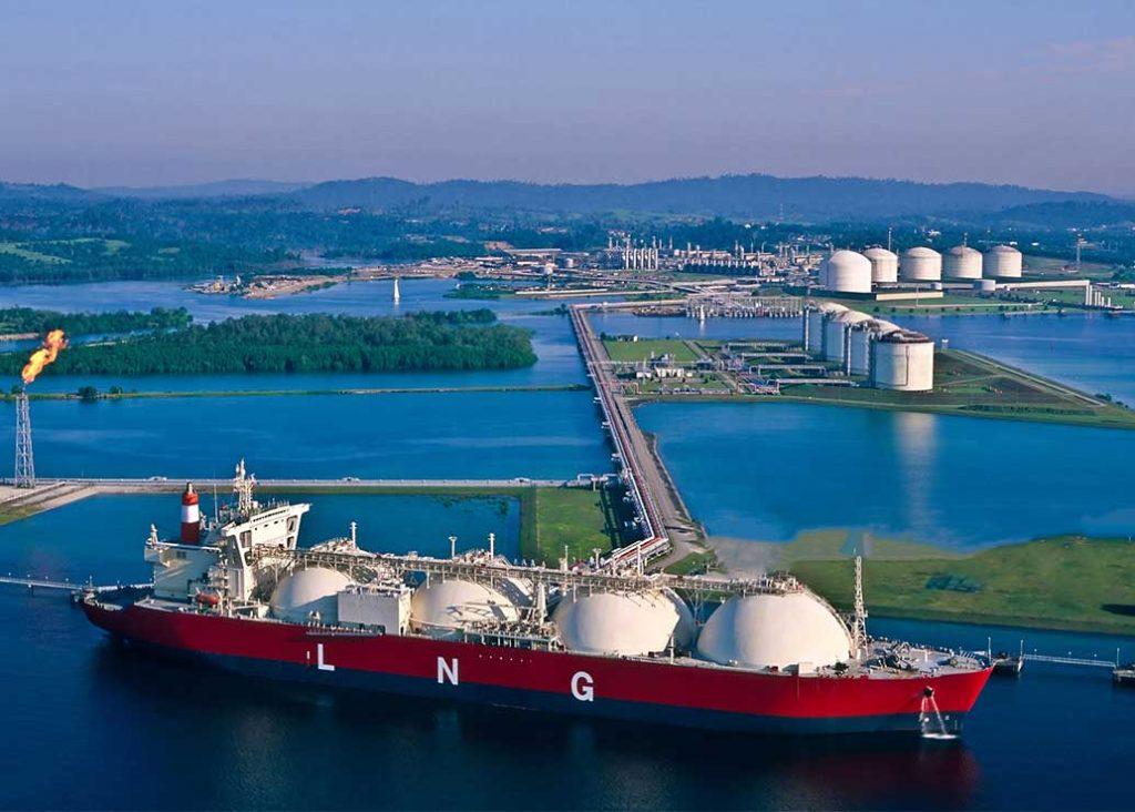پایانه LNG
