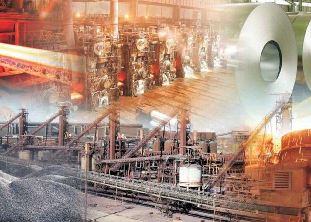 صنایع فولاد و معدن