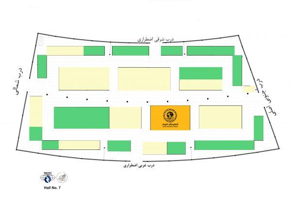 نمایشگاه بین المللی آب و تاسیسات آب و فاضلاب ایران