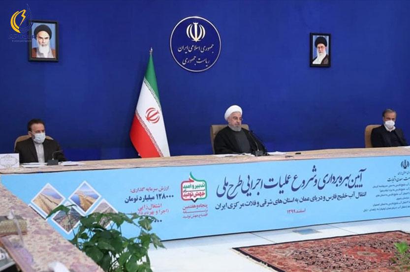 سیراب شدن فلات ایران